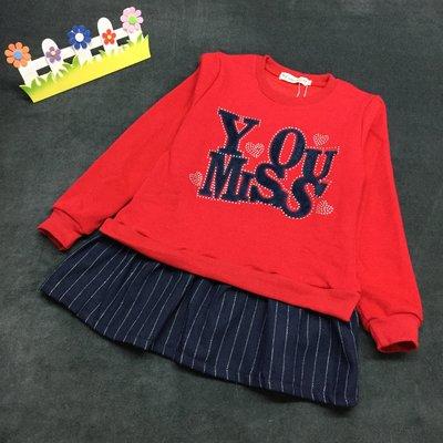 65115 女大童(120-165cm)刷不倒絨長版衣 長袖上衣(紅色)小魚衣舖