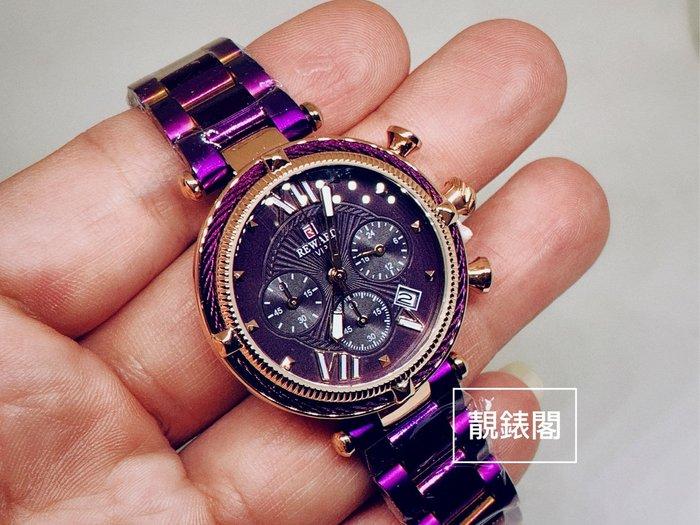 [靚錶閣]迷戀紫三眼計時玫金腕錶