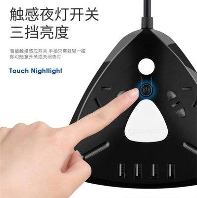 現貨/多功能插座面板多孔帶燈usb插排插板長線創意智慧家用排插接線板/海淘吧F56LO 促銷價