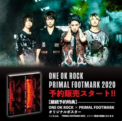 特價預購 特典海報付(折) FC限定 ONE OK ROCK PRIMAL FOOTMARK 2020(12/31為止)