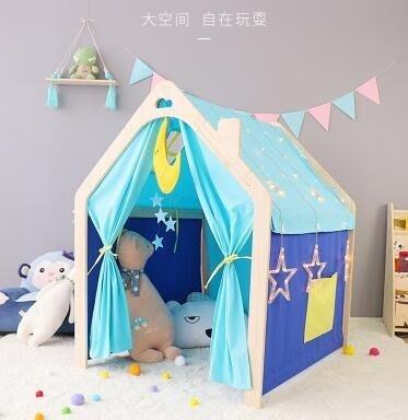 兒童房子玩具小木屋家用床帳篷室內公主男孩讀書角女孩寶寶游戲屋 js1653『全館免運』