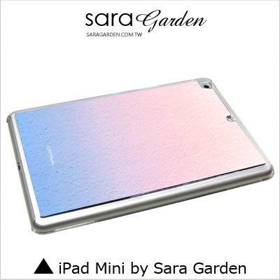 客製化 iPad Mini 1 2 3 4 iPad 5 6 Air 保護殼 暈彩藍粉【N0222002】