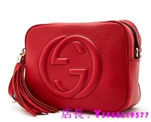 艾琳 二手正品 Gucci 308364 soho Disco bag浮雕G流蘇斜背包 紅色