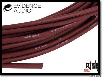 【成功樂器 . 音響】Evidence Audio SIS Monorail 導線 線材 (單位:1公尺)