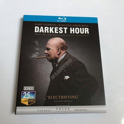 藍光BD光碟 至暗時刻 Darkest Hour 歷史傳記 藍光 高清電影 收藏版碟片  全新盒裝 繁體中字