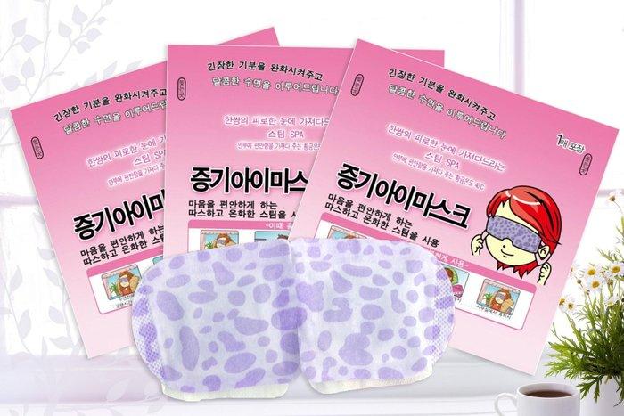 韓國蒸氣眼罩 10入/包 小資女最愛(比花王蒸氣眼罩節省荷包)【MA001】