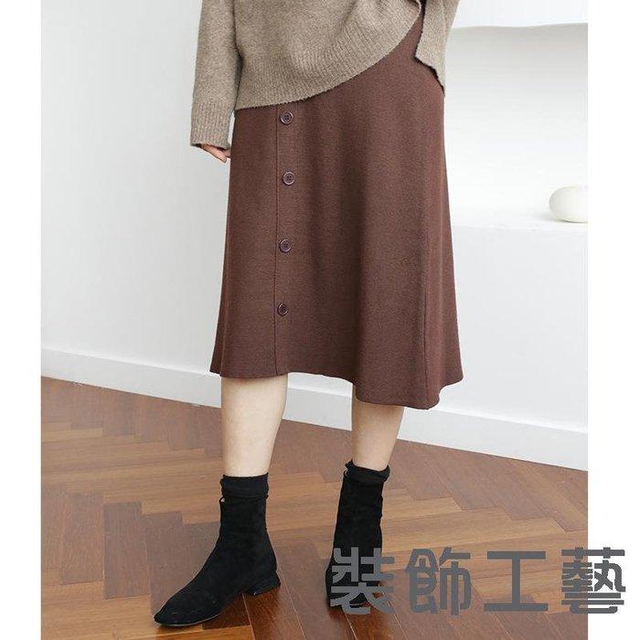 半身傘裙純色一排扣過膝長款針織A字半裙