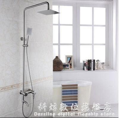 現貨/SUS304不銹鋼增壓淋浴花灑套裝冷熱淋雨噴頭沐浴淋浴器 igo/海淘吧F56LO 促銷價