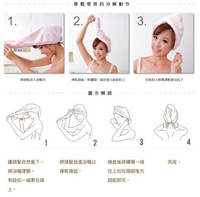 MORINO 時尚機能~【MORINO摩力諾】女 超細纖維吸水速乾浴帽(超值2入組)免運