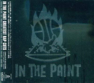 K - IN THE PAINT GREATEST RAP CUTS - 日版 - NEW