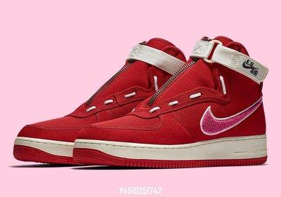 Emotionally Unavailable x Nike AF1 High AV5840-600時尚休閒慢跑鞋