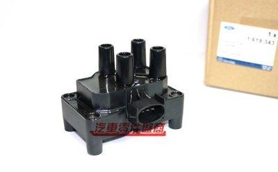 【汽車零件盤商】(FORD.MAZDA) 福特 METROSTAR 2.0 考耳(點火線圈) - 正廠