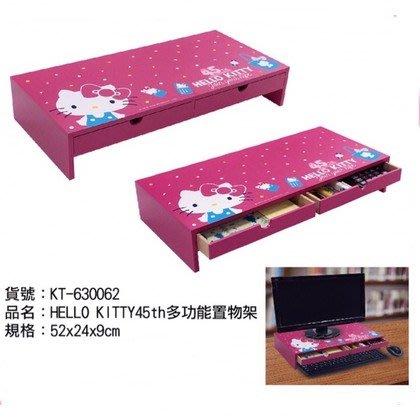 正版木製 45th Hello Kitty 螢幕鍵盤架 螢幕架 鍵盤架  KT-630062【羅曼蒂克專賣店五館】