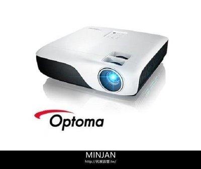 【名展影音】Optoma ZH33 3000流明 雷射Full HD家庭劇院投影機
