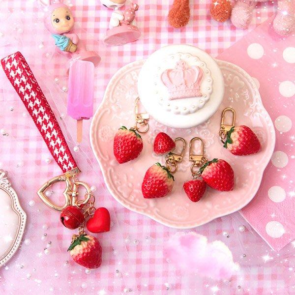 新鮮草莓鑰匙掛飾 配件飾品【JD1521】《Jami Honey》
