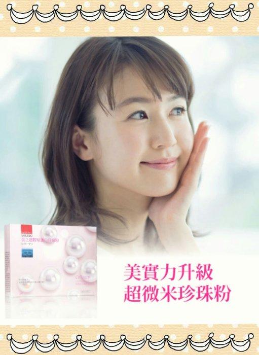 半運費!買3盒送5袋【新上市】 美之選膠原蛋白肽珍珠粉-櫻桃莓口味