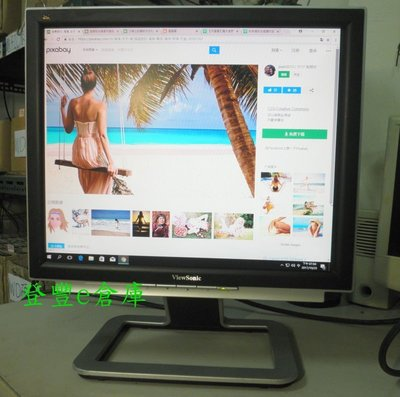 【登豐e倉庫】 ViewSonic VX912 19吋 LCD 液晶螢幕 含線材