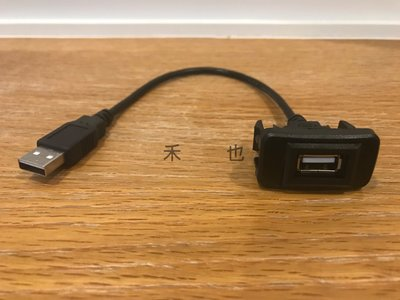Toyota usb 盲塞式 盲孔 預留孔 usb座 改裝音響主機 線組 舊款適用