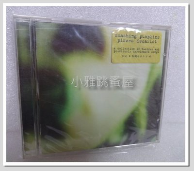 = Sallyshuistore = ☆ 二手CD:非凡人物合唱團 Smashing pumpkins 背信忘義  ☆