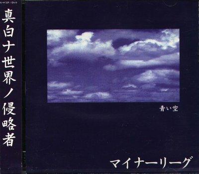 K - MINOR LEAGUE マイナーリーグ - 青い空  - 日版 - NEW