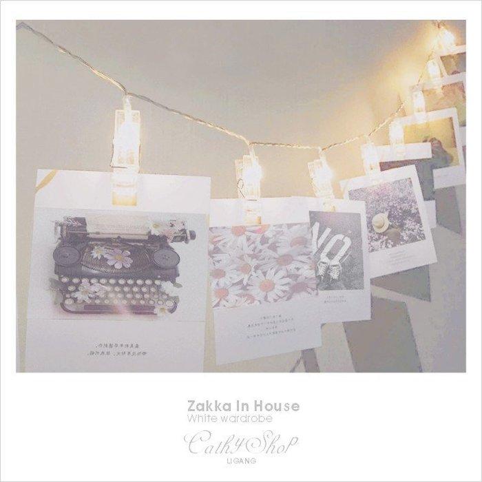 │Cathy ZAKKA│生活雜貨、幸福微暖-LED夾子造型燈串20燈夾串組-暖黃清光/繽紛彩色-氣氛燈飾-網紅店面櫥窗