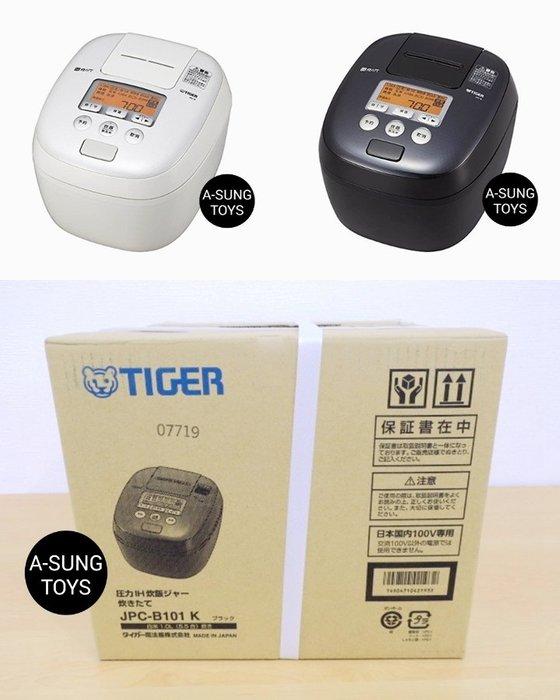 【預購 6/3到貨】 TIGER 虎牌 JPC-B101 壓力IH電鍋 6人份 壓力IH炊飯電子鍋 5層遠紅外線特厚內鍋
