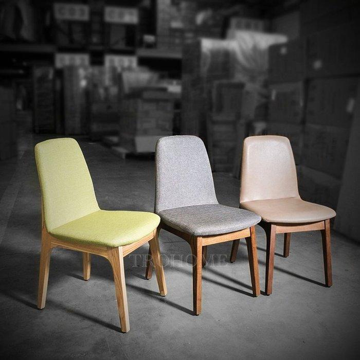 【拓家工業風家具】實木椅腳貼背餐椅/LOFT辦公椅美式復古咖啡店/餐廳北歐風鄉村開店電腦椅洽談椅會議椅