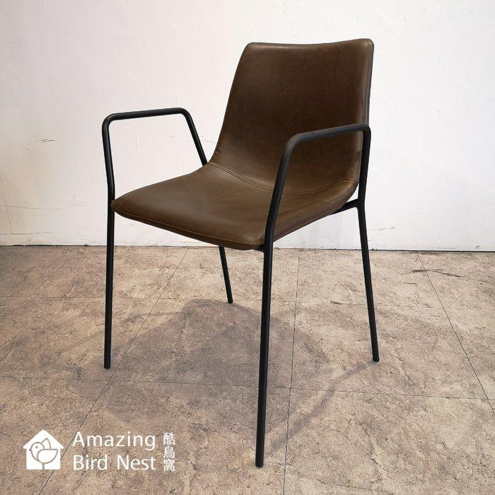 【酷鳥窩】海鷗 鐵扶手椅 (咖啡皮)