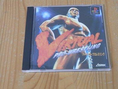 【小蕙生活館】PS~ Virtual Pro Wrestling 虛擬職業摔角 (純日版)