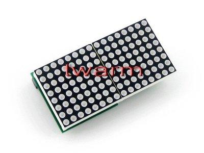 《德源科技》r)Raspberry Pi LED Matrix 點陣LED屏樹莓派LED 矩陣模塊