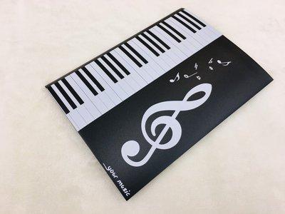 【老羊樂器店】鋼琴 A4 樂譜夾 三摺 六頁展開式 資料夾 文件夾 譜夾