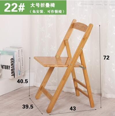 【優上】楠竹小板凳小方凳子圓凳靠背椅實木質折疊椅子矮凳「22#大號折疊椅40坐高」