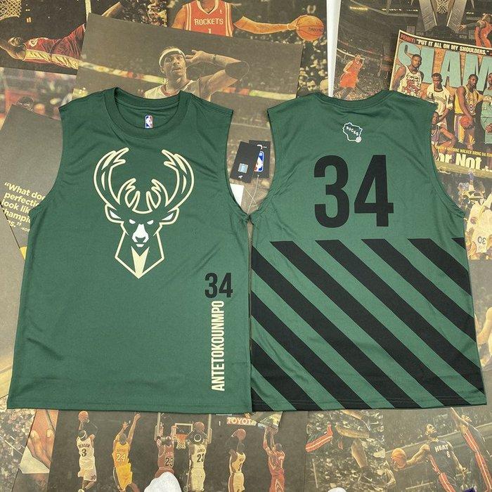NBA背心職籃球星阿德托昆博 (antetokounmp)34號 密爾瓦基公鹿隊   籃球運動背心  正版