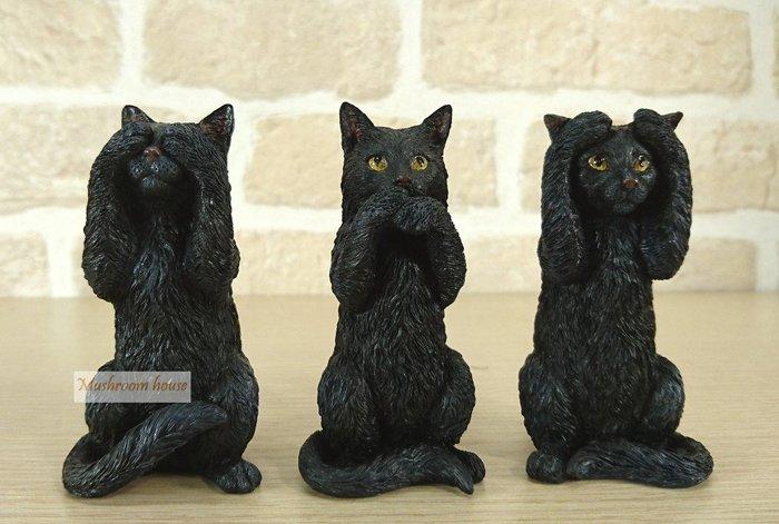 點點蘑菇屋 歐洲精品可愛黑貓不看不說不聽擺飾 可愛動物 小貓咪 現貨