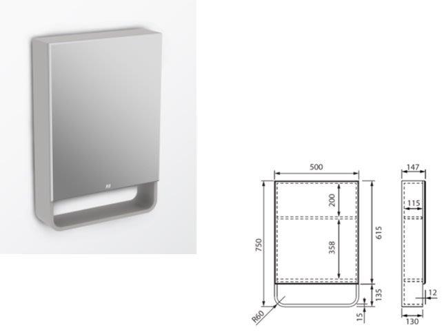 《E&J網》美國 HUNTINGTON  星動鏡櫃(淺灰色) H31100XG-TW 鏡子/鏡櫃 詢問另有優惠