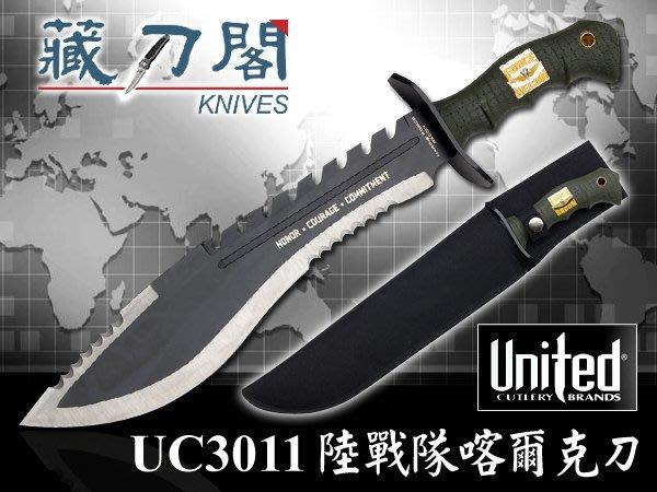 《藏刀閣》UNITED-UC3011陸戰隊喀爾克刀