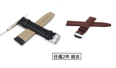 【現貨】ANCASE 2件組合 SUUNTO 3Fitness 真皮錶帶