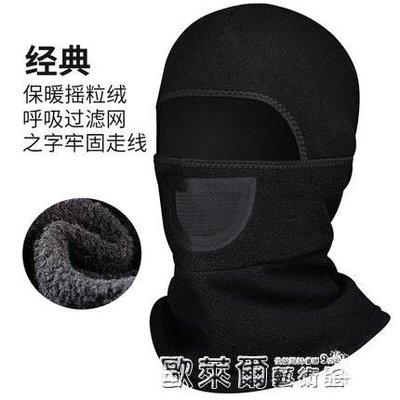 防風頭套 保暖頭套男冬摩托車防寒面罩騎車防風帽護臉滑雪騎行圍脖
