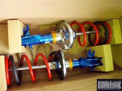 【鋁圈輪胎商城】APOLLO 阿波羅 新品上市 LDK 避震器 Low down kits 車係齊全歡迎詢問 保固一年