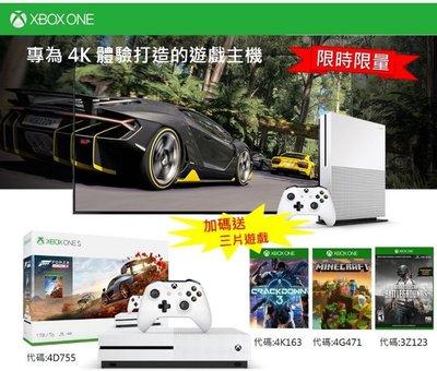 數位強森 XBOX ONE S 1TB 地平線同捆主機加碼再送三片遊戲,數量有限售完為止!