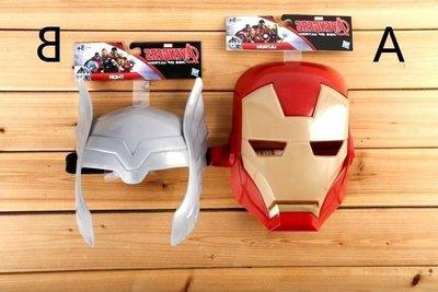 哆啦本鋪 漫威復仇者聯盟玩具雷神托爾 鋼鐵俠 COSPLAY 英雄面具 D655
