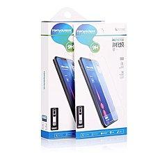 (長期有貨)小米 Xiaomi 黑鯊2 Blackshark2 玻璃貼 芒貼 鋼化貼 保護貼 $38/2張包郵