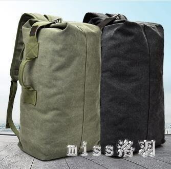 雙肩包戶外旅行水桶背包帆布登山運動男ins超火個性大容量行李包 js6937