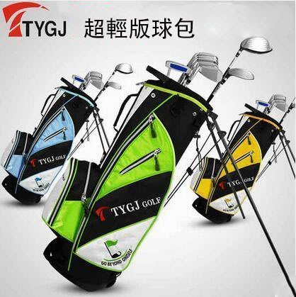 【易發生活館】新品特價 TTYGJ 新品高爾夫球包 男女支架槍包 球袋 輕便攜帶版 高爾夫球包 支架包 球袋 槍包