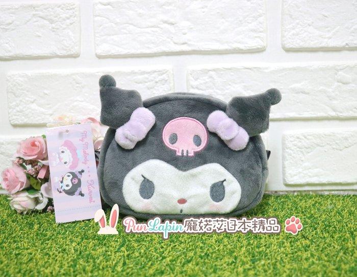 (現貨在台)日本正品Sanrio 三麗鷗 萬用包 收納包 化妝包 絨毛造型包 零錢 隨身包 庫洛米 酷洛米 KUROMI
