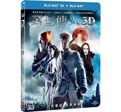 合友唱片 面交 自取 第七傳人 3D+2D 藍光雙碟版 Seventh Son 3D+2D BD