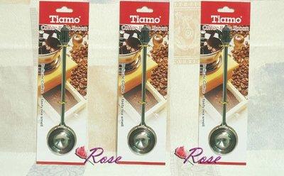【ROSE 玫瑰咖啡館】Tiamo 不銹鋼 咖啡杓 40 mm