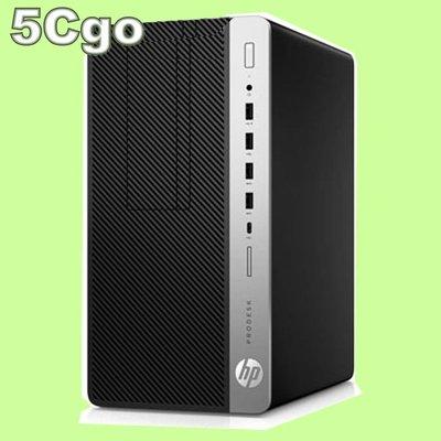5Cgo【權宇】HP PRO600G3 MT -I5 6500-W10P 1TY20PA 含稅
