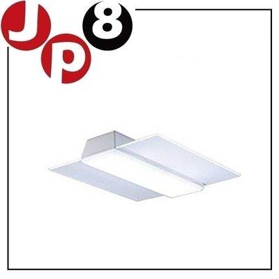 JP8日本代購 Panasonic Air Panel LED〈HH-CC1485A〉吸頂燈 下標前請問與答詢價