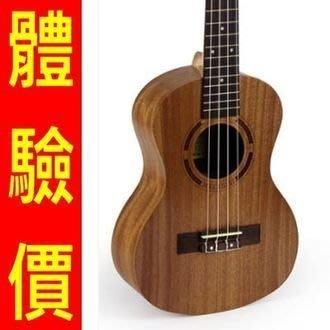 烏克麗麗 ukulele-21吋桃花心木合板夏威夷吉他四弦琴樂器3款69x1[獨家進口][米蘭精品]